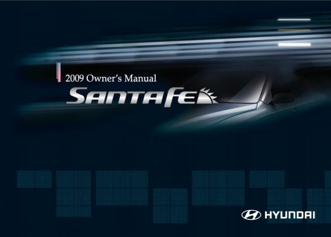 2008 Hyundai Santa Fe Owner's Manual Image
