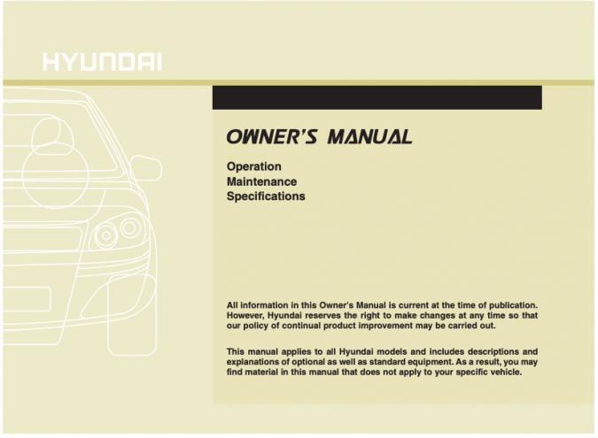 2013 Hyundai Santa Fe Owner's Manual Image
