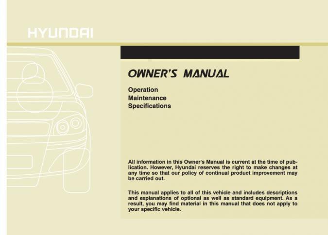 2014 Hyundai Santa Fe Owner's Manual Image