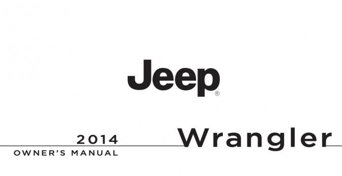 2014 Jeep Wrangler Unlimited Owner's Manual Image