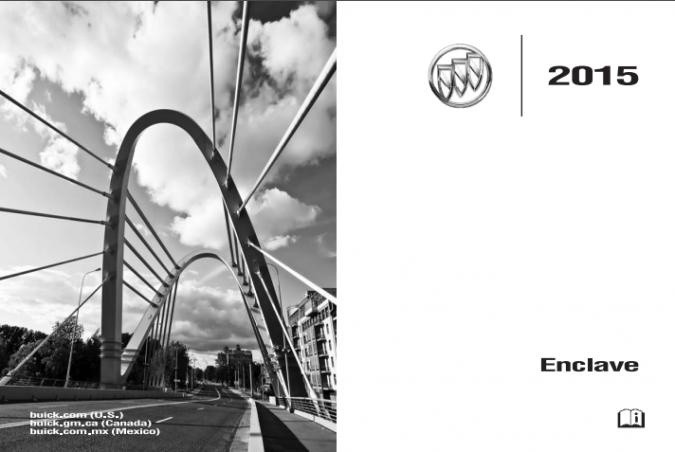 2015 Buick Enclave Owner's Manual Image