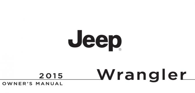 2015 Jeep Wrangler Owner's Manual Image