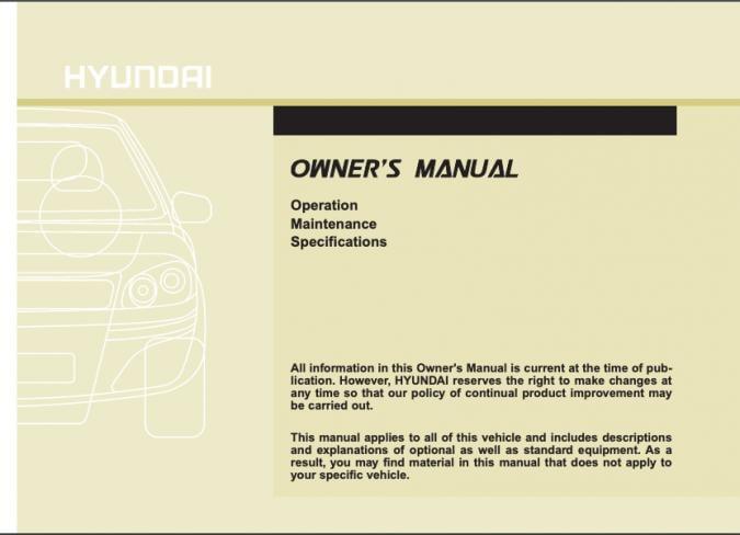 2017 Hyundai Santa Fe Owner's Manual Image