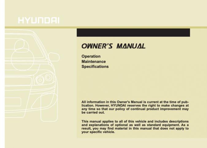 2018 Hyundai Santa Fe Owner's Manual Image
