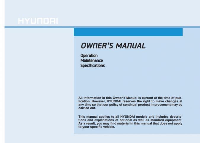 2020 Hyundai Santa Fe Owner's Manual Image